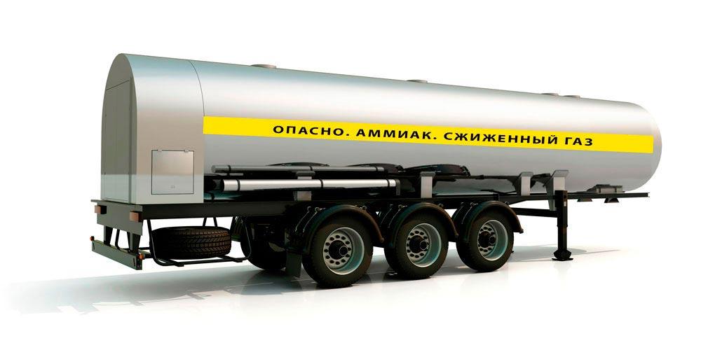 Перевозка аммиака в автоцистернах по России